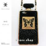 iPhone専用 香水型 デコ カバー ケース -アゲハ柄-