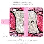 【両面デコ】プッチ柄&イニシャル入れ(ピンクベース)