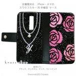 【両面デコ】バラ柄ピンク&イニシャル2連ネックレス
