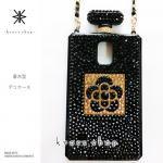 iPhone専用 香水型 デコ カバー ケース -カメリア柄(ブラックベース)-