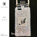 iPhone専用 香水型 デコ カバー ケース -かくれハート(クリスタル&オーロラ)-