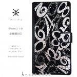 【片面デコ】マルチナンバー(ブラックダイヤ&クリスタル)