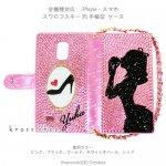 【ハンドバッグ風 両面デコ】プリンセス&ミラーハイヒール(ネーム入れ)