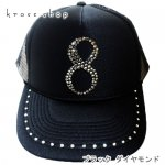 【0〜9選択可】キャップ ナンバー 数字 デザイン ブラック&ブラックダイヤモンド