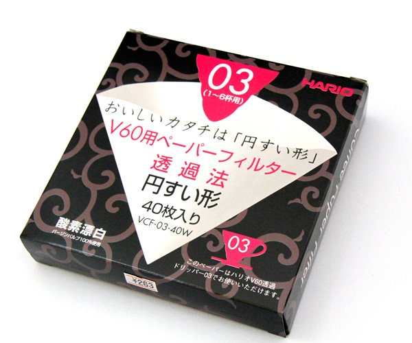 ハリオ V60 用ペーパーフィルター 03W(1〜6杯用)
