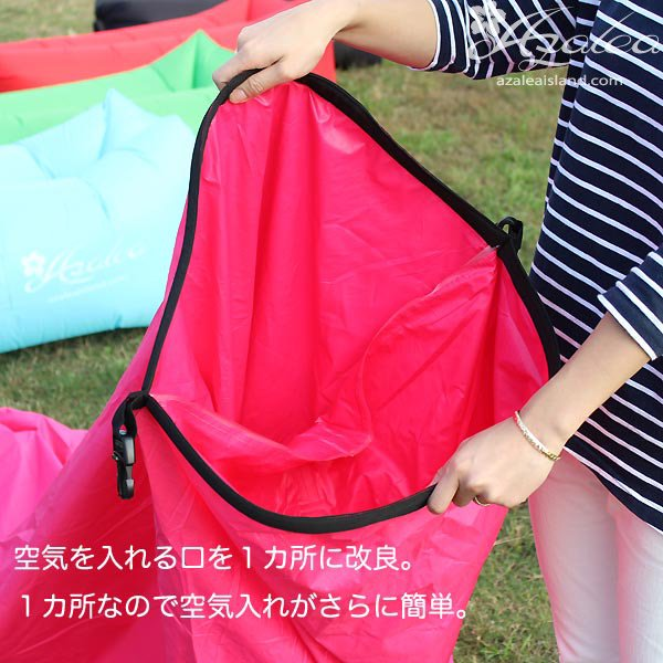 <img class='new_mark_img1' src='//img.shop-pro.jp/img/new/icons14.gif' style='border:none;display:inline;margin:0px;padding:0px;width:auto;' />Azalea|エアーソファー|グリーン|夏の注目商品