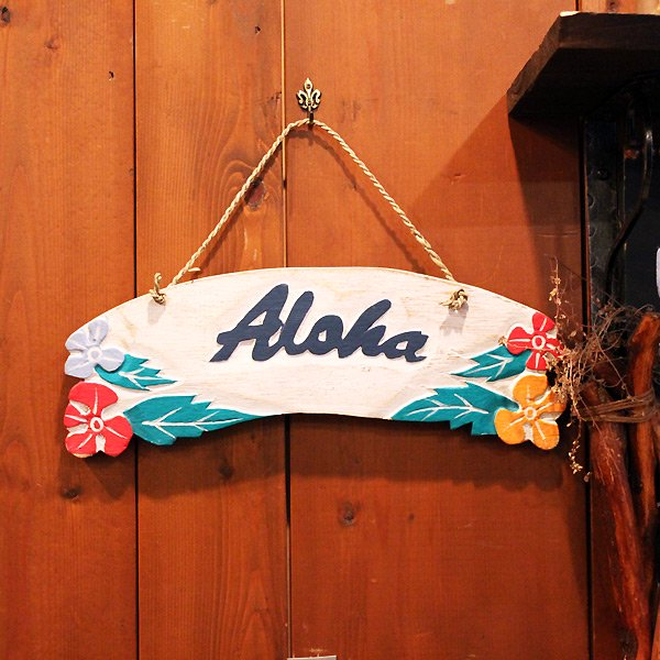 【ハワイアン雑貨】hawaii/ウッドサインボード Aloha/フラワー
