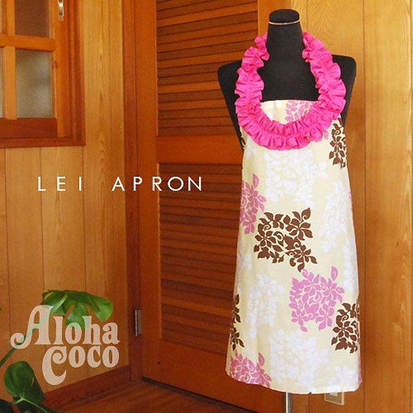 【ハワイアン雑貨】hawaii/レイエプロン(ピンク/クリーム)109