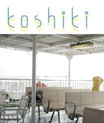 koshiki ただ、島と生きている。