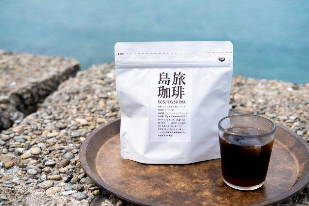 島旅珈琲 水出しアイスコーヒーセット