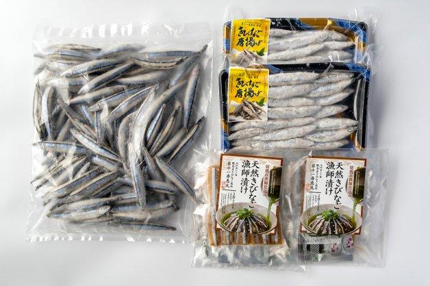 日本一のきびなごセット