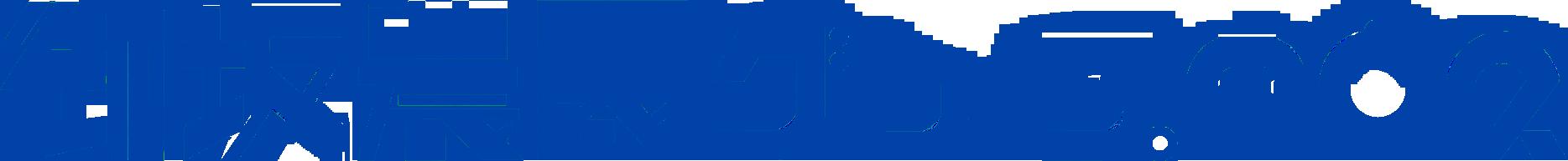 山梨の桃狩り・ぶどう狩り・食べ放題【御坂農園グレープハウス】
