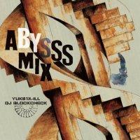 YUKSTA-ILL x DJ BLOCKCHECK