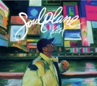 KOH - Soul Plane [CD]