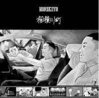 NORIKIYO / 相模川町 [CD]