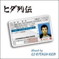DJ KITADA KEN