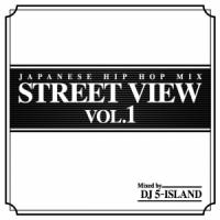 DJ 5-ISLAND