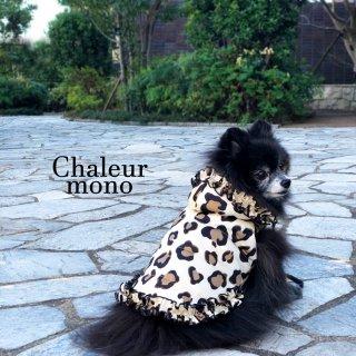 Chaleur-mono * シャルールモノ