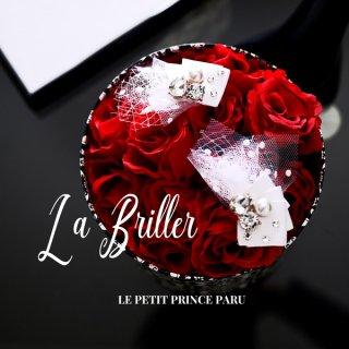 La Briller * ラブリエ