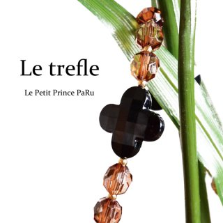 Le trefle * トライフル