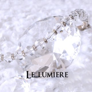 Le lumiere * リュミエール