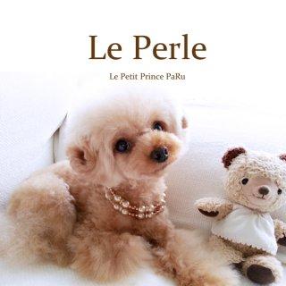 Le Perle * ルパール