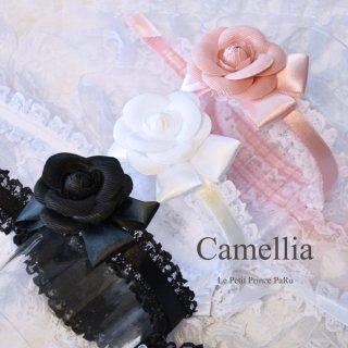 Camellia * カメリア