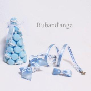 Ruband'ange * ルバンタージュ
