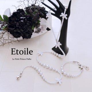 Etoile * エトワール