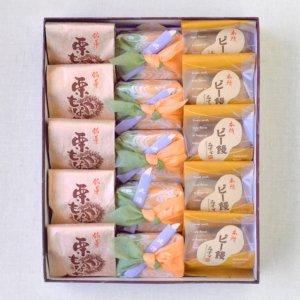 和菓子折(15個入り)元徳餅・ピー饅・栗もなか