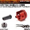 Laylax ライラクス KRYTAC M4系シリーズ専用 シーリングノズル&エアロシリンダーヘッドセット PROMETHEUS プロメテウス