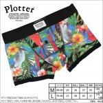 Plotter PARROT&FLOWER
