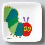 はらぺこあおむし プチ角小皿 (はらぺこあおむし)【日本製】