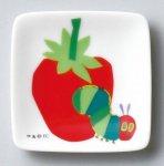はらぺこあおむし プチ角小皿 (イチゴ & あおむし)【日本製】