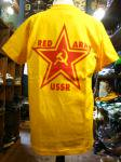 RED ARMY YE
