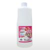 室内除菌・消臭剤 みまもる天使「みっちゃんM2」お徳用(1000ml)1L容器不足で入荷未定です スプレー付 濃縮液で通常30倍に薄めて使用