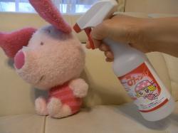 なめても安全 ぬいぐるみ除菌スプレー みまもる天使「みっちゃんM2」(330ml)スプレー器付きセット