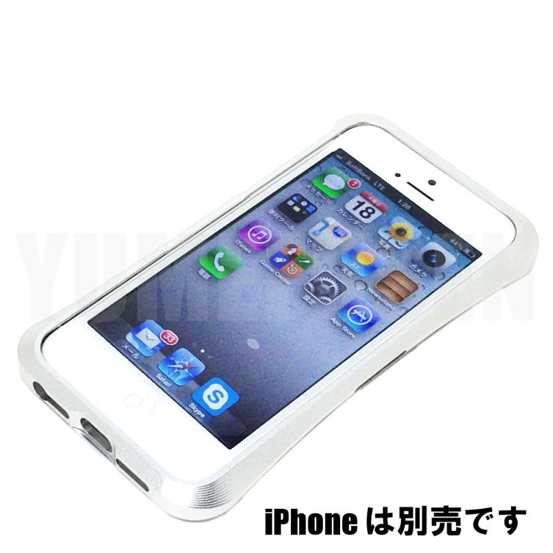 [S1] 小型便200円(税別)~ iPhone5S 5 高級アルミバンパー エルゴノミクスデザイン 銀 シルバー 両面フィル…