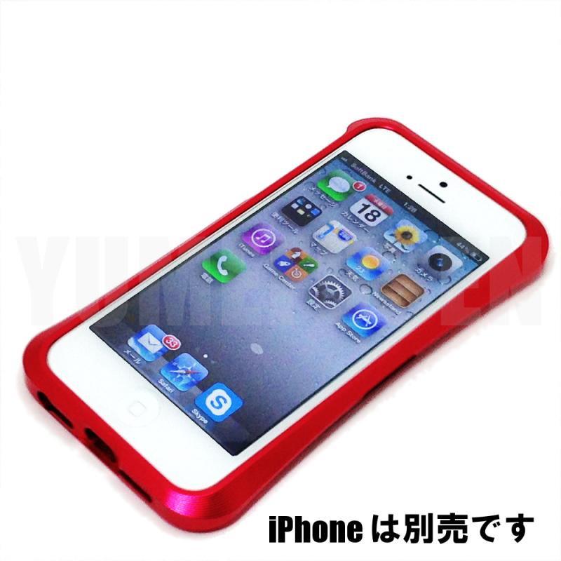 [S1] 小型便200円(税別)~ iPhone5S 5 高級アルミバンパー エルゴノミクスデザイン 赤 レッド 両面フィル…