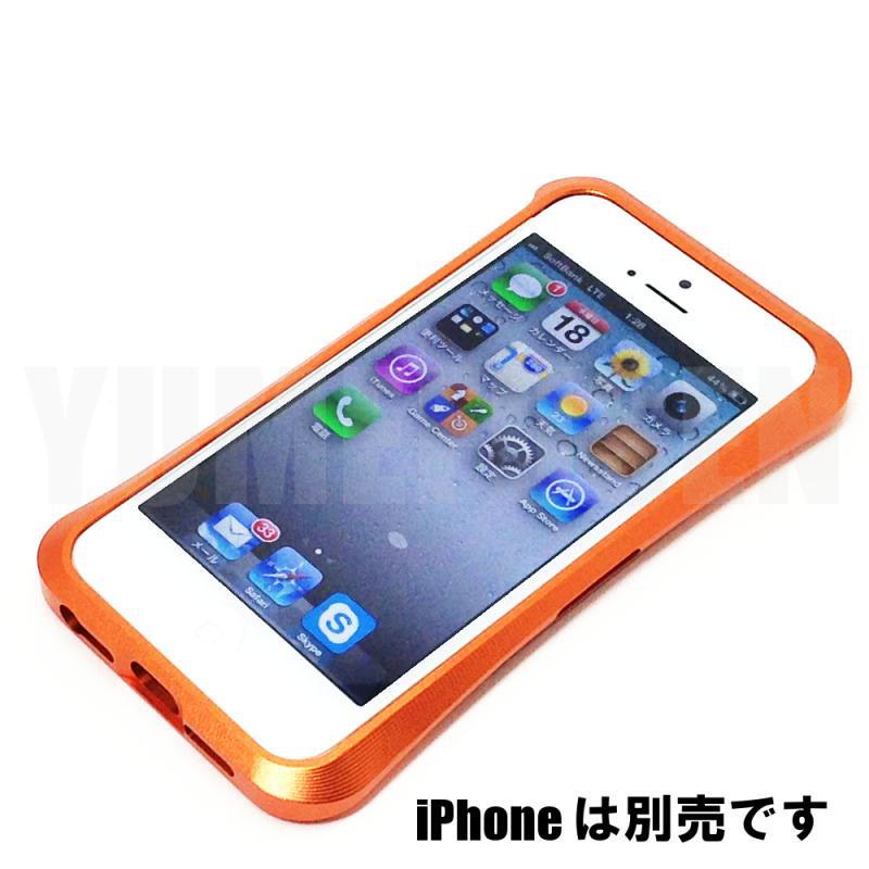 [S1] 小型便200円(税別)~ iPhone5S 5 高級アルミバンパー エルゴノミクスデザイン 橙 オレンジ 両面フィル…