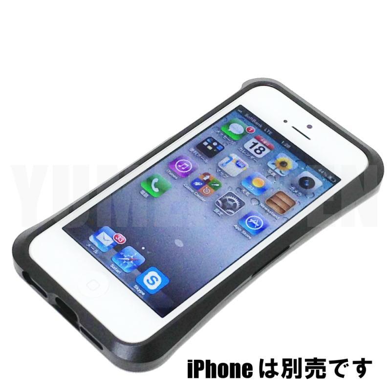[S1]小型便200円(税別)~ iPhone5S 5 高級アルミバンパー エルゴノミクスデザイン  黒 ブラック 両面フィル…