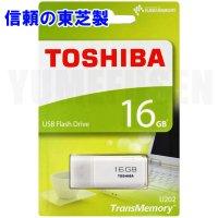 [S2] �����OK ��� TOSHIBA USB��� 16GB USB2.0�б�