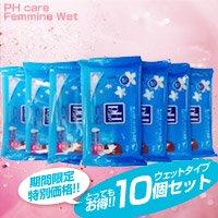 シャワーフレッシュ(SHOWER FRESH10)10枚x5個入りx2セット【phケアフェミンウォッシュウェット】