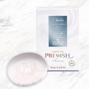 弱酸性アミノ酸 透明固形石けん プレミッシュ【PREMISH】 プラチナ