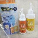 クラフトアレンジ エポレジン (2液エポキシレジン) 300gセット