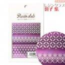 レジンクラブ  切子 紫  シール