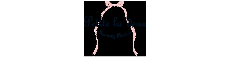 女性性開花のお店 Petite la' deux プティラドゥ