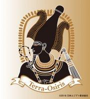 【少量タイプ】Terra-Osiris〜生命・冥界の神〜(グラウンディング・男性性)