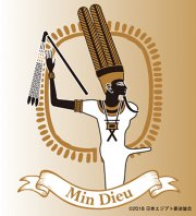 【少量タイプ】Min Dieu〜生殖・豊穣の神〜(子宝・豊穣・繁栄)