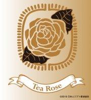 【少量タイプ】Tea Rose〜ティーローズ〜(感謝・幸福)